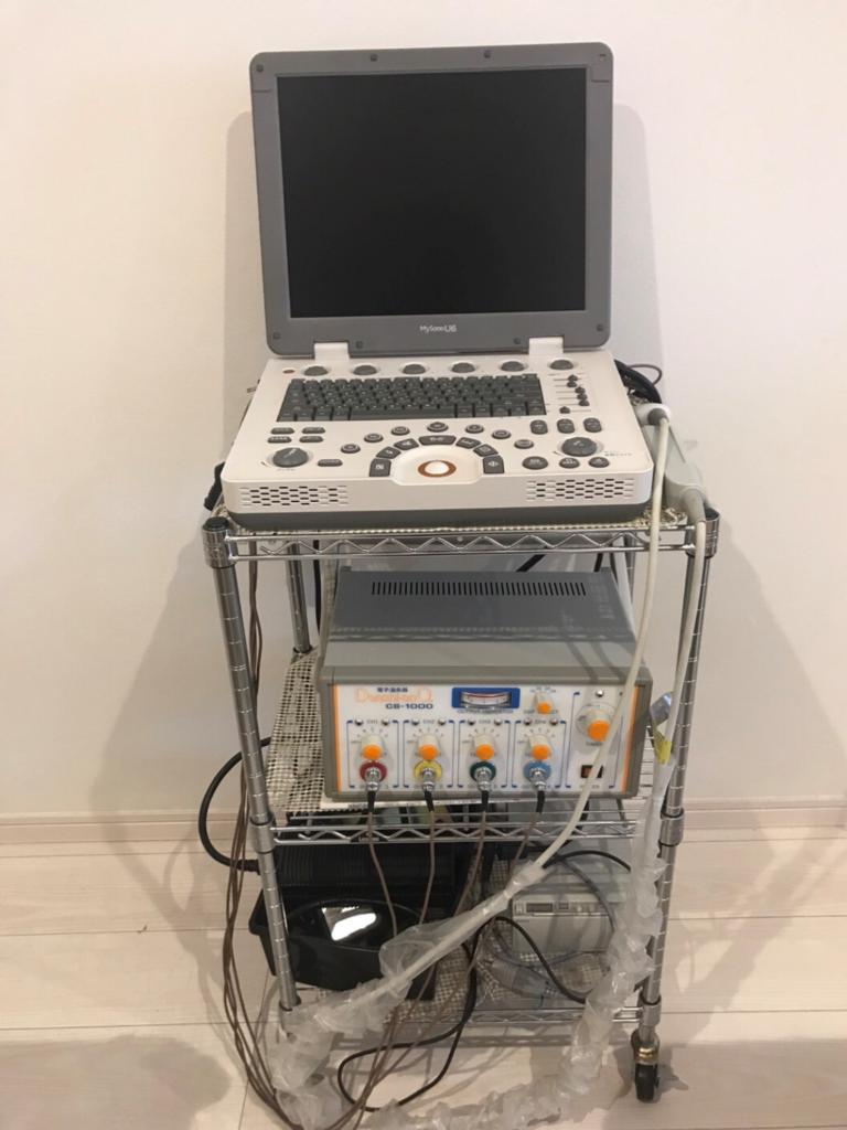 超音波画像診断器
